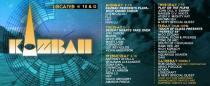Kazbah Burning Man Lineup 2013