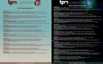 BPM Festival 2014 Schedules